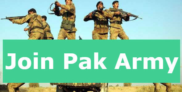 Join Pak Army Online Registration 2018 Apply by www.joinpakarmy.gov.pk for Latest Jobs in Pak Army