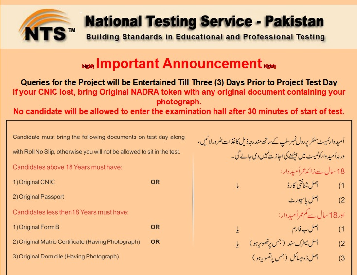 NTS Roll No Slips 2018 Download Online by CNIC Name Roll Number