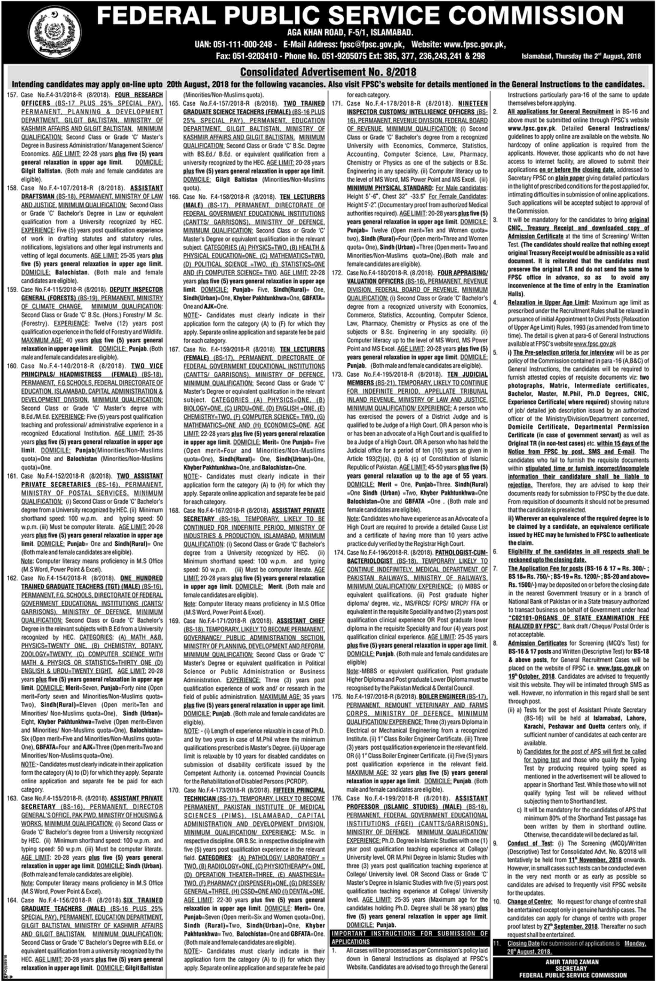 FPSC Jobs Advertisement No 8-2018