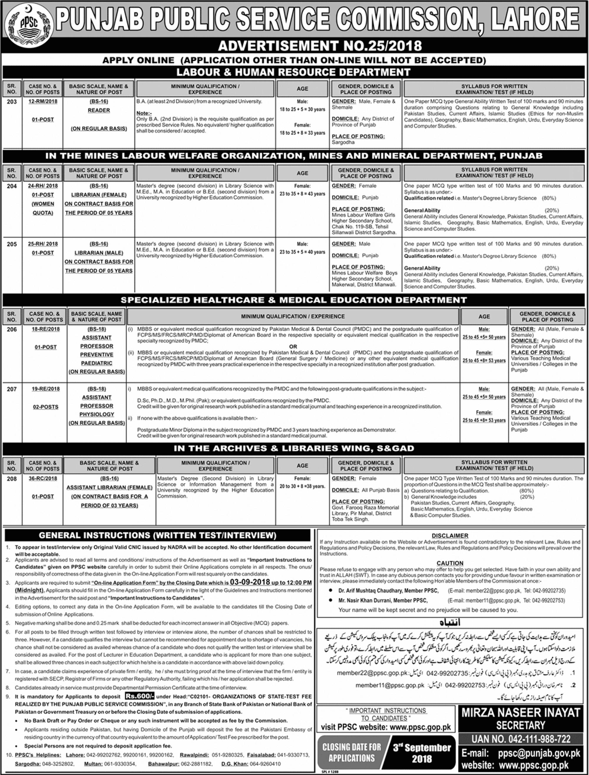 PPSC Jobs Advertisement No. 25/2018 Apply Online Last Date