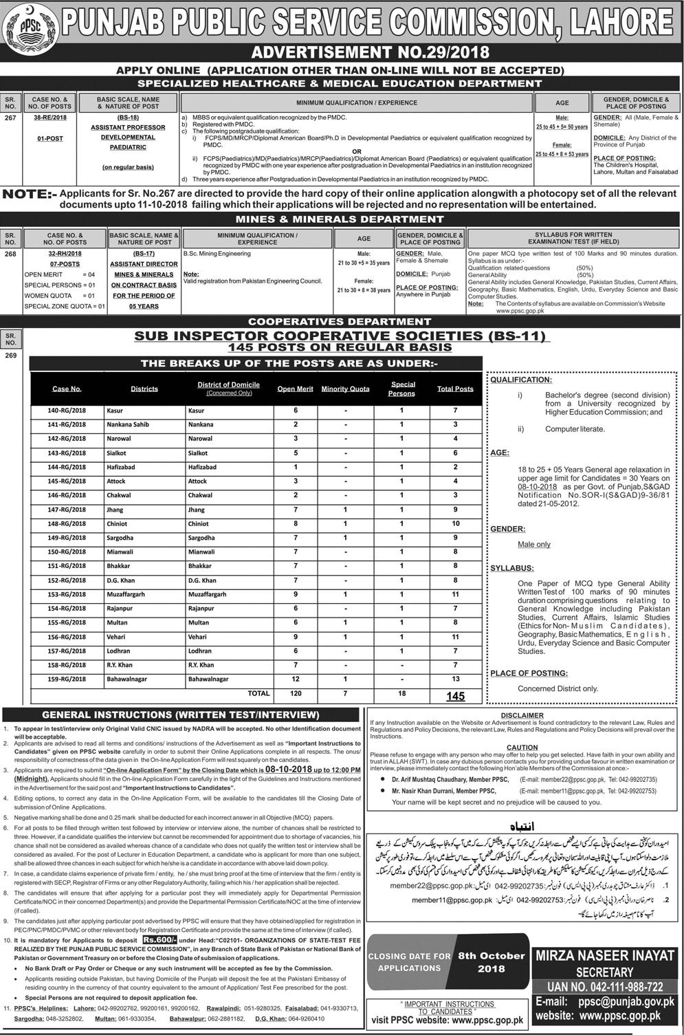 PPSC Jobs Advertisement No 29/2018 Sub Inspector Application Form Download