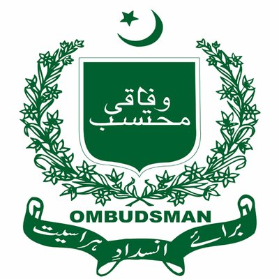 Federal Insurance Ombudsman Career in Pakistan Requirements Jobs