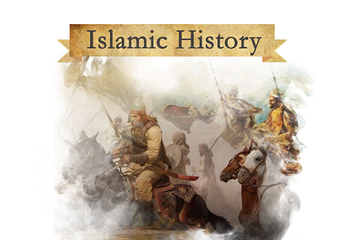 Islamic History Introduction Career Scope in Pakistan