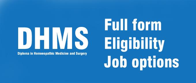 DHMS Degree Career Scope in Pakistan Jobs Opportunities Courses