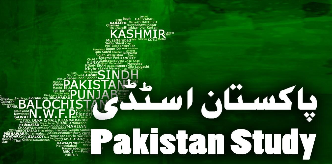 Pakistan Studies Career Scope in Pakistan Courses Jobs Degrees Subjects