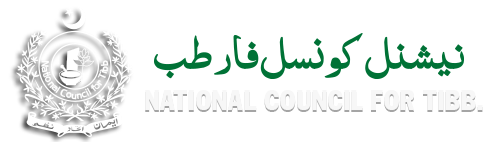 Fazil e Tibb wal Jarahat Diploma DUMS Degree Career Scope in Pakistan