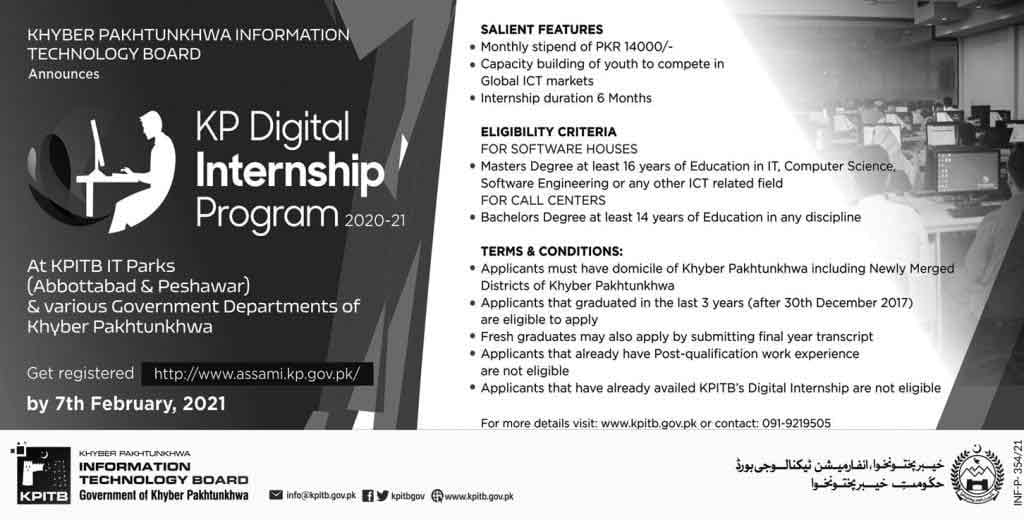 KPK Digital Internship in IT Sector